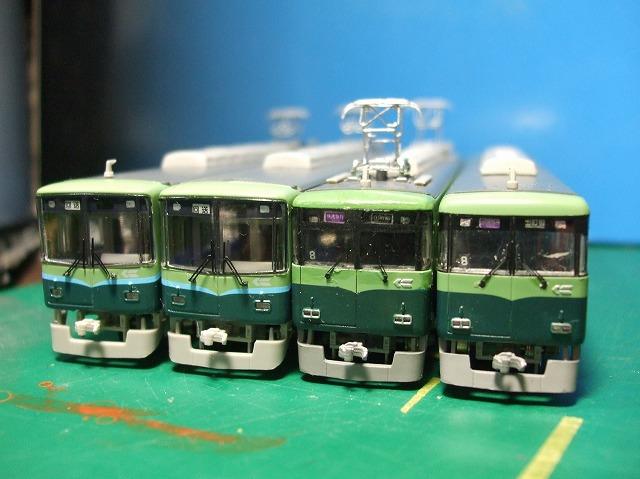 京阪9000系03