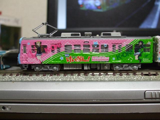 京阪600形174