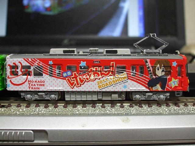 京阪600形176