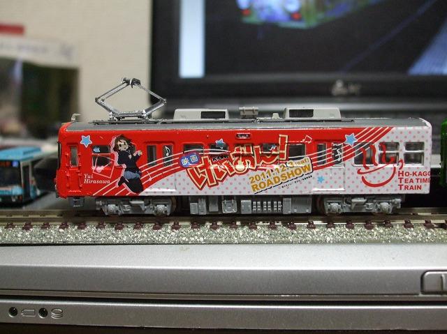 京阪600形177
