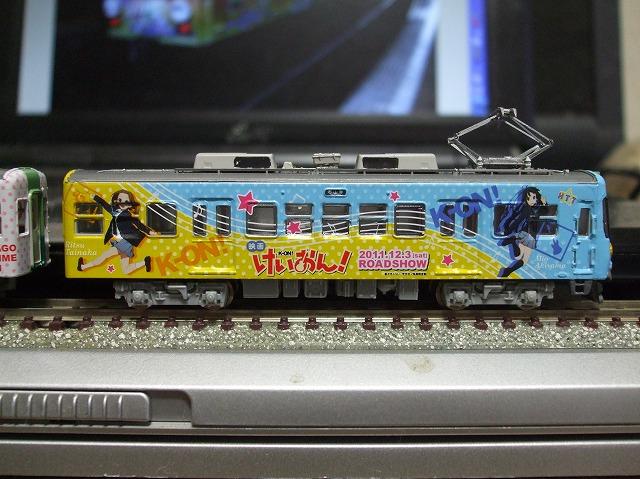 京阪600形175