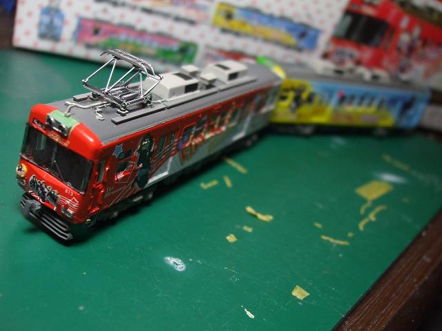 京阪600形190