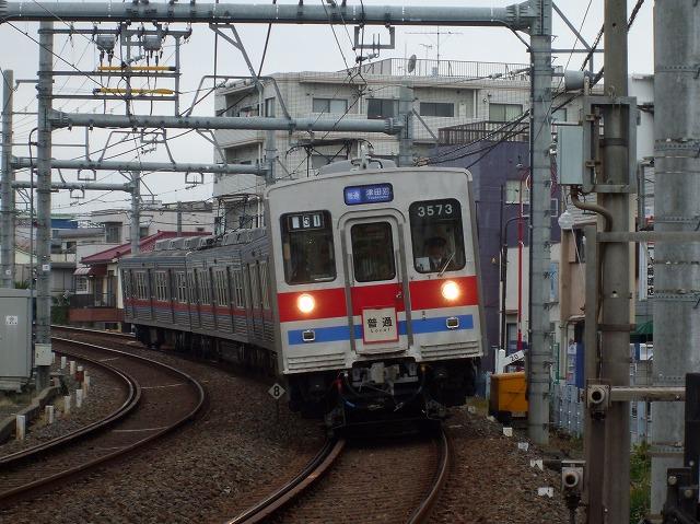 京成3500形01