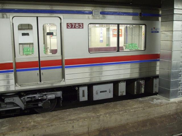 京成3700形13