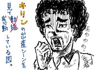 snap_micconofugufugu_201413155329.jpg