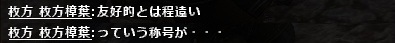 wo_20120525_012220.jpg