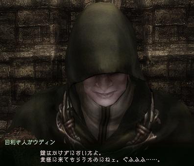 wo_20120531_205911.jpg