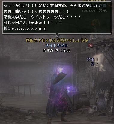 wo_20120531_215215.jpg