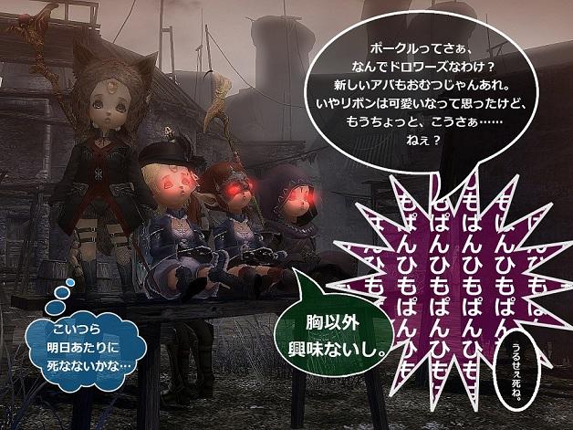wo_20120603_200917.jpg