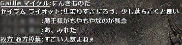 wo_20120614_002258.jpg