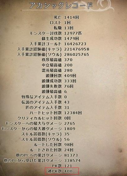 wo_20120616_152104.jpg