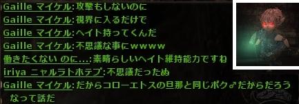 wo_20120618_220922.jpg