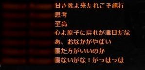 wo_20120619_000216.jpg