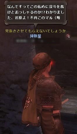 wo_20120619_221433.jpg