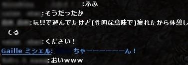 wo_20120619_224822.jpg