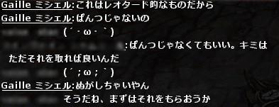 wo_20120622_213414.jpg