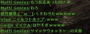 wo_20120703_230603.jpg