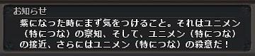wo_20120704_175429.jpg