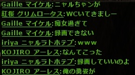wo_20120706_195158_20120708160945.jpg