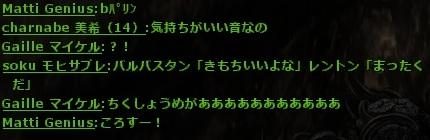 wo_20120708_204050.jpg