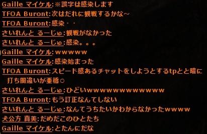 wo_20120709_191819.jpg