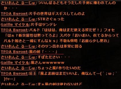 wo_20120709_191934.jpg