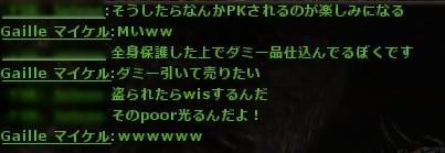 wo_20120713_171146.jpg