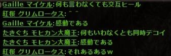 wo_20120713_203513.jpg