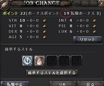wo_20120717_080409.jpg
