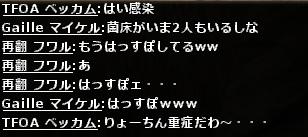 wo_20120717_101511.jpg