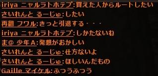 wo_20120717_220044.jpg