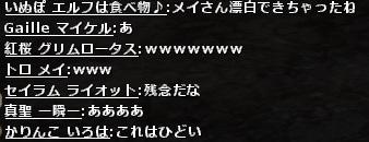 wo_20120718_001609.jpg