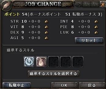 wo_20120719_170539.jpg