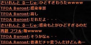 wo_20120720_013555.jpg