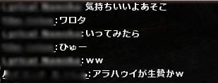 wo_20120807_174655.jpg
