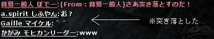 wo_20120813_144930.jpg