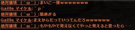 wo_20120814_090940.jpg