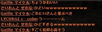 wo_20120814_090950.jpg