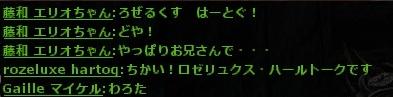 wo_20120819_005839.jpg
