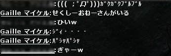 wo_20120823_230908_20120825183159.jpg