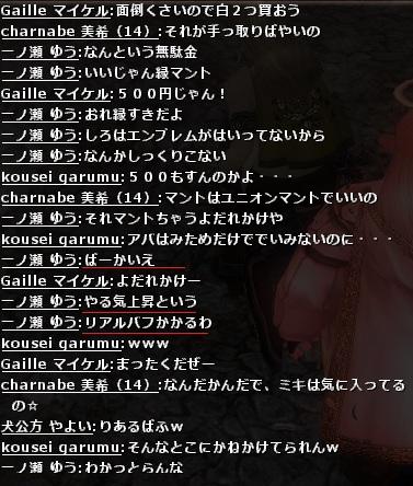 wo_20120826_141245.jpg