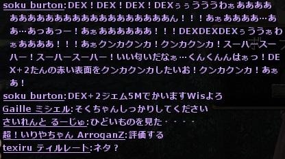 wo_20120826_224013.jpg
