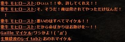 wo_20120901_011522.jpg