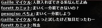 wo_20120901_031723.jpg