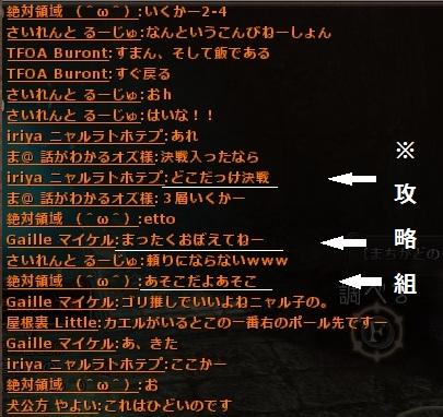 wo_20120902_204853.jpg