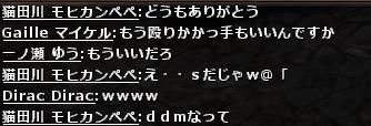 wo_20120911_035457.jpg