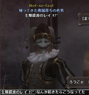 wo_20120914_022420.jpg