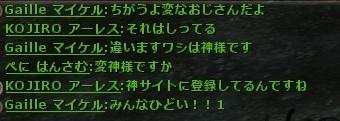 wo_20120916_084141.jpg