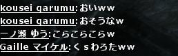 wo_20120917_201504.jpg