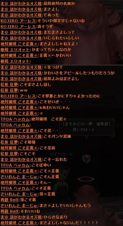 wo_20120924_160058.jpg
